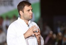 rahul-gandhi-has-called-a-important-meeting-on-february-7-in-delhi-