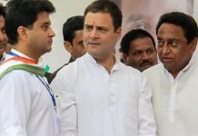pcc-chief-kamalnath-complains-on-evm-to-chief-election-commissioner-in-Delhi-