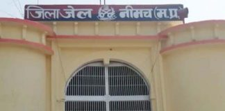 Big-action-in-Neemuch-jail-break-case-four-dismissed-