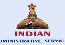 -Transfer-of-IAS-officers-in-MP-removed-the-Shahdol-commissioner