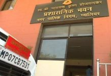 nagar-nigam-will-hire-marketing-agency-for-selling-pm-house-scheme--