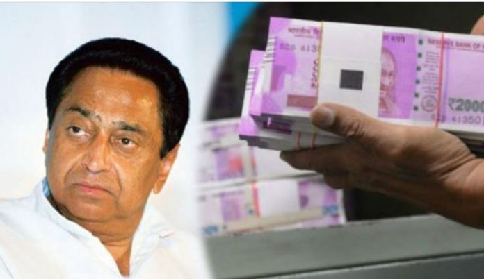 madhya-pradesh-government-will-take-loan-for-fifth-time-in-two-months