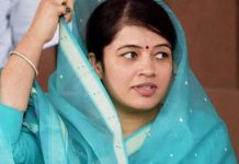 challenging-election-this-time-for-riti-pathak-ex-district-presdent-resign-of-bjp--