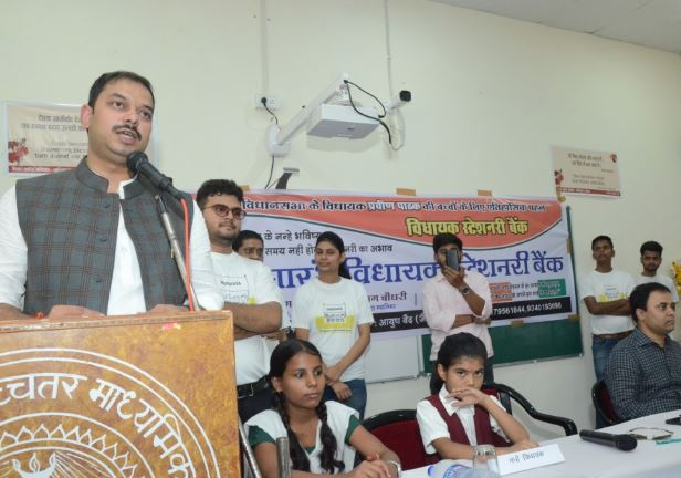 Congress-MLA's-historic-decision-will-be-donated-to-poor-children