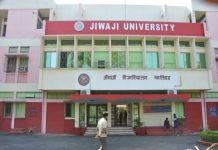 employees-who-sit-in-one-seat-will-be-transferred-jivaji-university