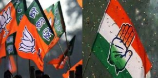 satta-five-lakh-rupees-for-victory-and-defeat-in-ichawar-vidhansabha-seat