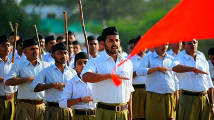 rss-meetings-begin-from-today