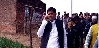 ex-mla-an-angry-on-the-power-staff-bhind-madhypradesh