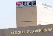 10-years-more-to-investigate-vyapam-scam