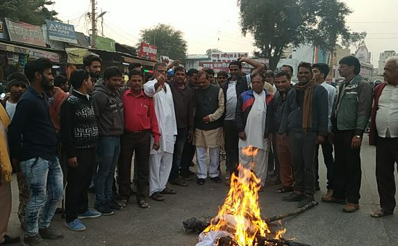 congress-protest-in-jawad