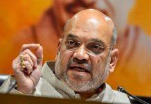 Shah-will-visit-bundelkhand-for-loksabha-election