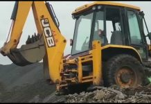 Seized-a-big-stock-of-sand-using-fot-airport-construction