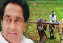 Kamal-Nath-government-in-preparations-for-big-relief-to-farmers