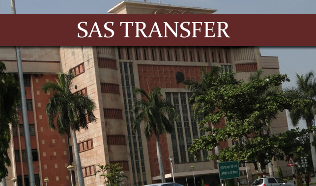 bulk-transfer-of-officers-of-state-administrative-service-