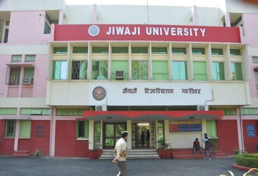 ju-give-phd-against-the-rule-Revealed-in-the-Report-of-the-Judicial-Commission