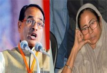 mp-ex-cm-shivraj-singh-chouhan-says--my-chopper-s-landing-has-not-given-permission-by-mamta-sarkar-