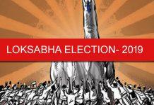 re-voting-on-this-loksabha-seat-on-manday-