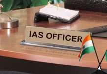 transfer-of-ias-officer-in-madhya-pradesh-