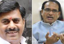 -Shivraj-angry-on-Rameshwar-sharma--called-CM-House