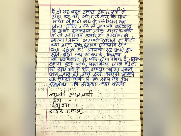 Sixth student Eva wrote a letter to the PM