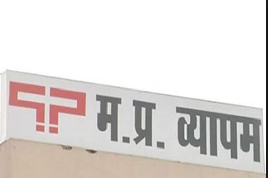 vyapam-case-chalan-submitted-against-24-people-by-CBI