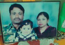 Bhopal's-crpf-jawan-harishchandra-martyr-in-an-encounter-with-the-Maoists-in-Dhamtari