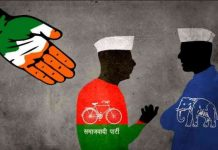 sp-and-bsp-may-create-problem-for-congress