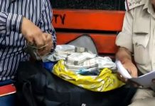 Five-lakh-rupees-cash-held-at-the-railway-station-in-Jabalpur