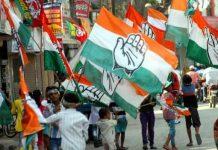 republican-party-of-khobragare-support-congress-in-mp-