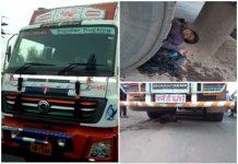 truck-crush-pedestrian-women-in-dhar-died-on-spot