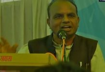 congress-mla-veer-singh-bhuriya-jhabua