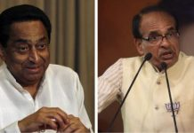 cm-kamalnath-and-shivraj-comment-on-modi-government-budget-2019