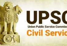 upsc-2018-final-result-of-civil-services-examination-declared-kanishak-kataria-air-first-
