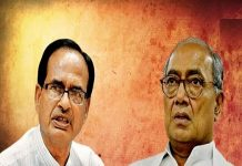 former-cm-shivraj-statement-on-digvijay-singh-horse-trading-allegation-