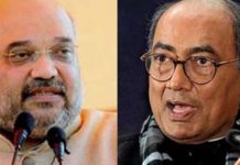 Digvijay-asked-Home-Minister-Amit-Shah-what-do-you-want