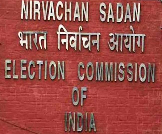 MP-ELECTION--5-IAS-officers-surrounded-by-controversy-by-meeting-on-voting-day