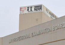 CBI-again-investigate-vyapam-scam-of-eight-old-cases