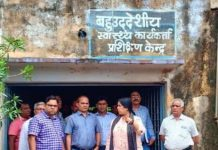 collector-visit-community-health-center-in-ashoknagar-