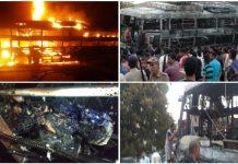bus-catches-fire-in-purnia-siliguri-from-muzaffarpur