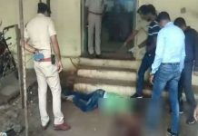 Shot-and-killed-in-the-SDM-officei-in-sagar