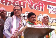 shivraj-attack-on-scindia-and-kamalnath-in-guna-madhypradesh-