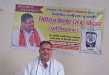 BJP-terminate-former-mla-of-katni-