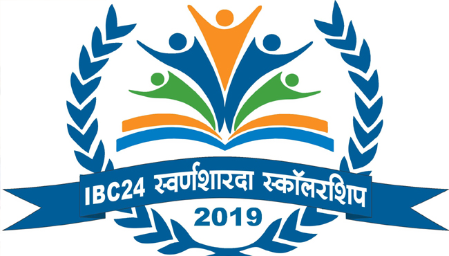 IBC-24-Swarnasharada-Scholarship-2019--talented-daughters-of-MP-to-be-honored-on-7th-August