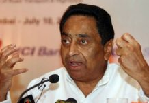 Kamal-Nath-again-claims---Congress-will-win-more-than-140-seats