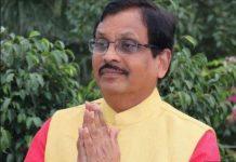 BJP-MP-resigns-from-legislative-post