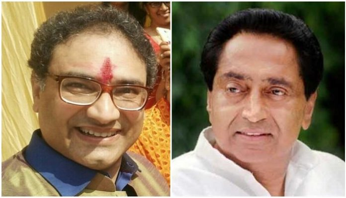 This-demand-of-letter-written-to-the-CM-Kamal-Nath