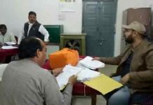 damar-scam-matter--EOW's-team-reached-the-PWD-office-in-dindori