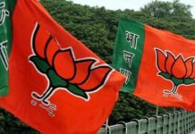 The-question-related-to-the-BJP-questioned-in-this-University-exam