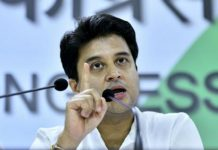 scindia-attack-on-modi-government-