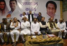 Kamal-Nath's-meeting-disappeared-from-the-posters-'Scindia'